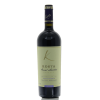 Korta – Petit Verdot Reserve « BARREL SELECTION »